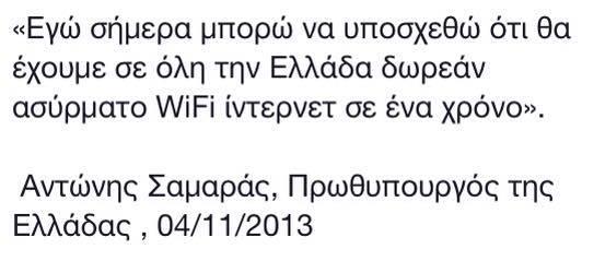 wi-fi-2